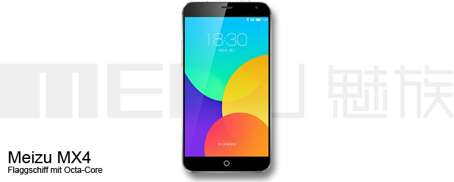 Meizu MX4 Mini
