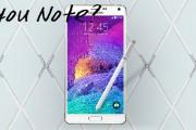 Erste Apps vom Samsung Galaxy Note 4 verfügbar