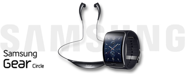 Samsung Gear Manager für die Samsung Gear Circle