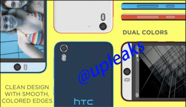 HTC Desire Eye Teaser