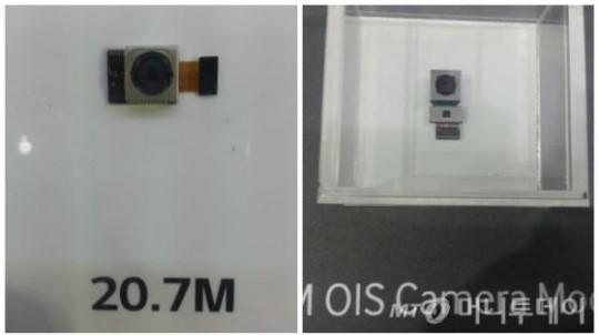 LG G4 Kamera