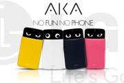 "LG AKA: Smartphone mit ""Stimmung"" angeteasert"