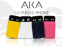 LG AKA: Smartphone mit Augen offiziell vorgestellt