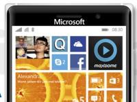 Microsoft Lumia beerbt offiziell Nokia Lumia