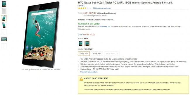 HTC Nexus 9 bei Amazon