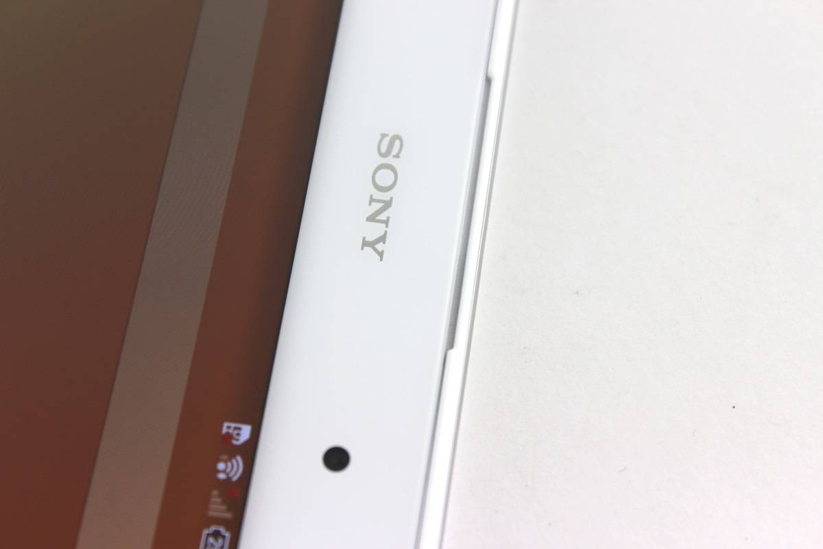 Sony Xperia Z3+ in Test: Faster, But Not as Quickly as