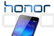Honor 7 und 7 Plus: Metallgehäuse mit Fingerabdruck-Sensor