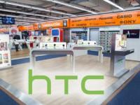 HTC eröffnet seinen nächsten Shop-in-Shop