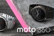 Motorola Moto 360: Android Wear 5.0.1 bis Ende der Woche
