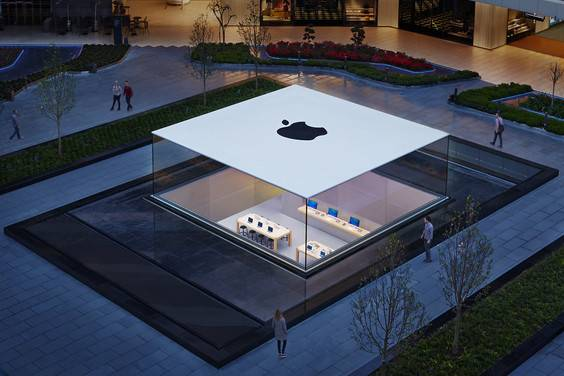 Apple Store Preisträger Structural Awards 2014