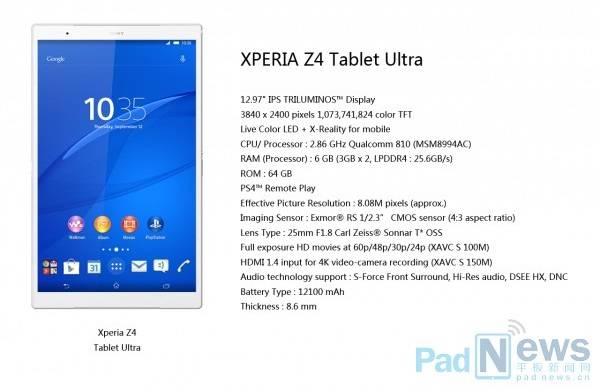 Sony Xperia Z4 Tablet Ultra