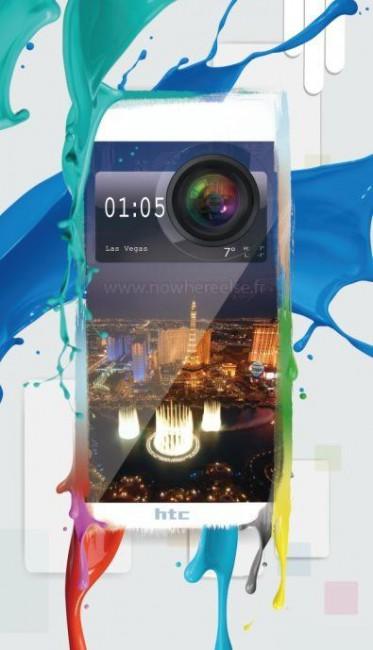 HTC Hima Pressebild