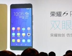 Honor 6 Plus: Angriff auf das iPhone 6 Plus