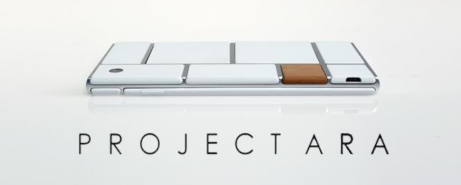 Google ATAP Projekt Ara