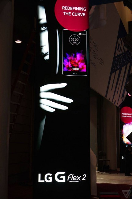LG G Flex 2 Banner