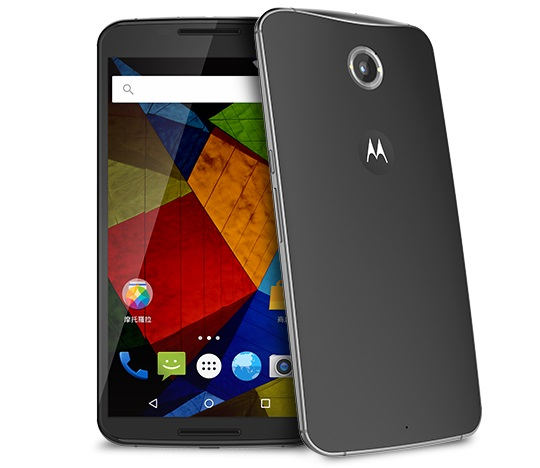 Motorola Moto X Pro
