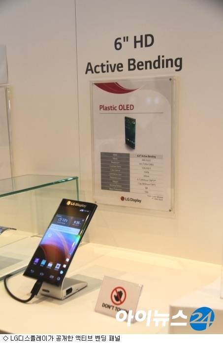 LG Dual Edge Display mit Active Bending