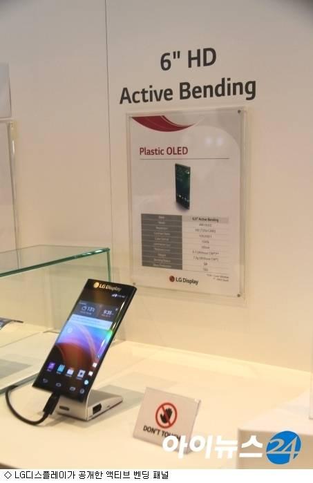 LG Dual Edge Display mit Active Bending