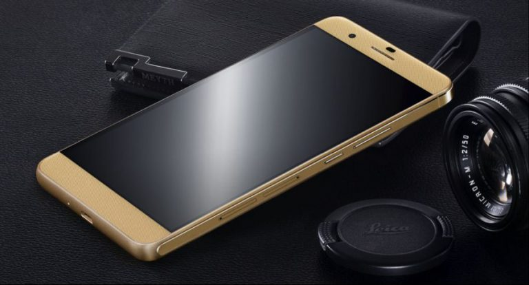 Honor 6 Plus Gold