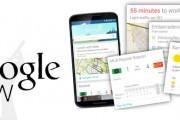Google Suche zeigt jetzt Inhalte von ausgewählten Apps an