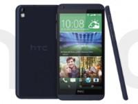 HTC Desire 816G ab sofort für 199 Euro in Deutschland erhältlich