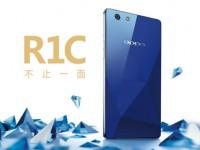 OPPO R1C: Flaches Smartphone mit Saphirglas-Rückseite