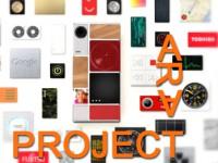 Projekt Ara kommt erst irgendwann in 2016