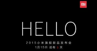Xiaomi Opera Teaser