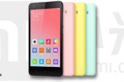 Xiaomi Redmi 2 bekommt offiziell Speicher-Upgrade