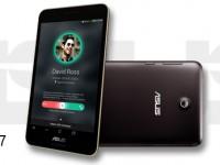 ASUS Fonepad 7 mit Android Lollipop vorgestellt