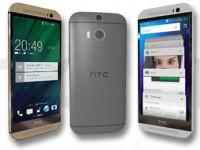 HTC One M8i: Günstigere Neuauflage des Flaggschiffs 2014