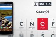 OxygenOS: Veröffentlichung morgen eher unwahrscheinlich