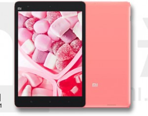 [Test] Xiaomi MiPad – Das Schnellste was es für Geld zu kaufen gibt!