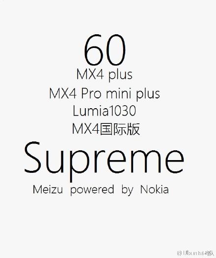 Meizu MX4 Supreme mit Nokia-Technik