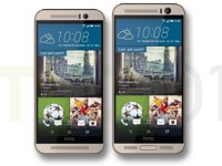 [Update] HTC One M9 Plus: Neue Fotos und Premiere am 8. April