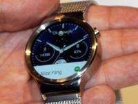 HUAWEI Watch kostet bis zu 500 Euro für Vorbesteller