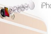 Foto-Smartphones: Wer kann dem iPhone 6 das Wasser reichen?