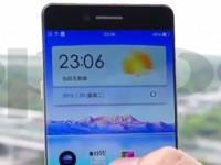 OPPO R7 bekommt 13 Megapixel Kamera mit Samsung-Sensor