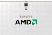 Samsung soll Interesse an AMD haben