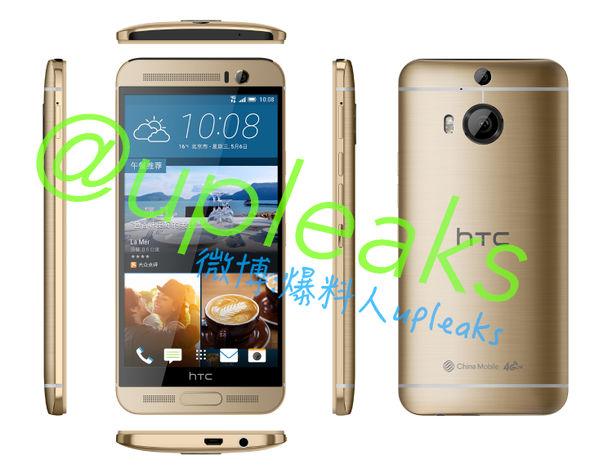 HTC One M9 Plus Render