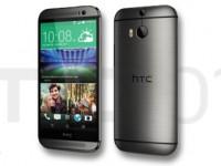 HTC One M8s: Exklusiv für Europa vorgestellt
