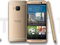 HTC One M9 in Gold on Gold ab sofort erhältlich