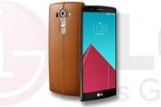 LG G4: Analysten rechnen mit weniger verkauften Geräten als beim LG G3