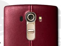 LG G4 behauptet sich im Kamera-Test gegen das Samsung Galaxy S6