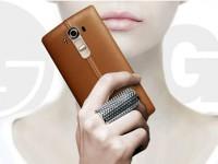 LG G4 Verbraucher-Aktion startet in Deutschland