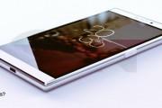 Sony Xperia Z4: Neues Design unfreiwillig bestätigt