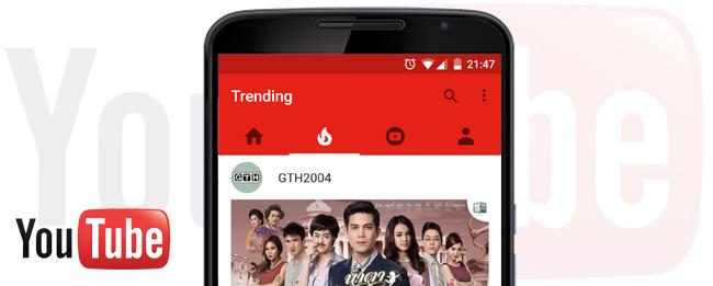 YouTube Update mit neuer Navigation und Vollbild für Hochkant-Videos