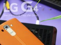 [Test] LG G4 – Lack oder Leder?