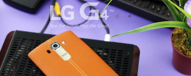 lg_g4_test_150531_3_57