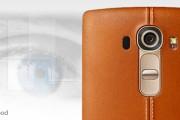 LG G5 soll angeblich einen Iris Scanner erhalten